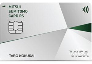 クレジット ブラック でも カード 作れる